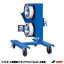 エスエスケイ(SSK) SMA45 ソフトボール用直球ピッチングマシン(ゴムボール専用) 20%OF