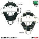 エスエスケイ(SSK) UPKM710S 硬式審判用チタンマスク 25%OFF 野球用品 2018SS