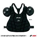 エスエスケイ(SSK) UPSP500 ソフトボール審判用インサイドプロテクター 25%OFF ソフトボール用品 2019SS