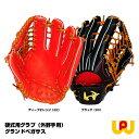 【あす楽対応】ワールドペガサス(WORLD PEGASUS) WGKGP87 硬式用グラブ(外野手用) グランドペガサス グローブ 野球用品 20 OFF 2018SS