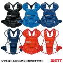 ゼット(ZETT) BLP5230 ソフトボールキャッチャー...