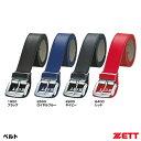野球用品 ゼット(ZETT) 【BX93】 ベルト(100cm対応) 【25%OFF】 16SS