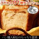 【1月12日から出荷】【高原のデニッシュセット】サクッとふわふわデニッシュと、もっちりふわふわシフォンケーキがセットになりました!