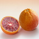 ブラッドオレンジ 『 タロッコ 』 13.5cmポット接木苗 【 珍種 】