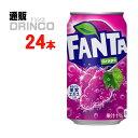 炭酸 ファンタ グレープ 350ml 缶 24 本 ( 24 本 * 1 ケース ) コカ コーラ 【全国送料無料 メーカー直送】