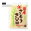 三井製糖 スプーン印 国産さとうきび糖 600g 袋