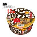 日清 日清のどん兵衛 肉うどんミニ 40g カップ麺 1ケース 12個