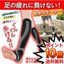 勝野式 快歩テーピングサポーター (左右1組) | 足にかか...