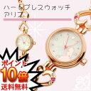【アリス 腕時計】ディズニー / アリス ハートブレスウォッチ WD-D01-AW | ちょっと高級感あふれる大人なディズニーウォッチ♪【腕時計 レディース ディズニー 腕時計 レディース ディズニー