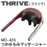 ��¨��в١ۥ��饤�� �Ĥ��ߤ�ߥޥå������㡼 MD-425 ��ڤȸ��ù���¦��Ʊ���˥ޥå��������� ���饤�� ���ߥޥå������㡼 ������ �� �� �� �ޥå����� �ޥå������� thrive ����̵����