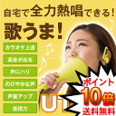 ★本日P5倍DAY★【送料無料】UTAET 〜ウタエット〜 ...