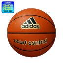 ◆ネーム加工可【adidas】アディダス バスケットボール6号(コート コントロール)〔AB7117〕