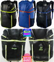 ◆バック刺繍可◆【adidas】アディダスバックパック/ボール用デイパック(ショルダーバック/リュックサック/ディバック)〔ADP26BK ADP26..