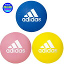 【adidas】アディダス マルチボール(ミニソフトバレー/レクレーションボール)〔AM200B/AM200Y/AM200P〕