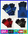 ◆メール便可◆【ADIDAS】アディダス 手袋(アディダス ニットグローブ)〔BCL62〕