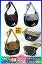 ◆メール便可◆【adidas】アディダス ボールバック(アディダス ボールケース/ストレッチボールバック1個入れ)〔AKM31 AKM31SL AKM31GL〕