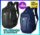 【adidas】アディダス バックパック(アディダス リュックサック/ショルダーバック)〔ADP21BK ADP21NV〕