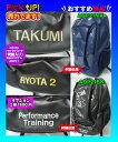 ◆バック刺繍(1枚より受付)◆【adidas】アディダス バックパック〔ADP21BK ADP21NV〕◎店長お勧め品