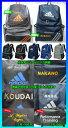 ◆バック刺繍込◆【adidas】アディダス バックパック(アディダス リュックサック)〔ADP22BKB ADP22BKR ADP22NSL ADP22PY ADP22GOR〕