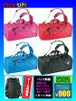 ◆バック刺繍可◆【asics】アシックス ボストンバック(ENSEI ダッフル40)〔EBA414〕※1枚より受付可
