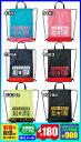 ◆バック刺繍可◇メール便可◆【converse】コンバースバック マルチバック シューズケース(ナップサック/シューズ袋)〔C1602092〕