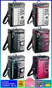 ◆バック刺繍可◆【converse】コンバース エナメルバックパック(リュックサック/Dパック)〔C1600012〕◎2016NEWモデル