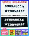 ◆タオル刺繍可◆【converse】コンバース ベンチタオル(スポーツタオル)〔CB142901〕
