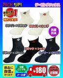◆在庫品・メール便可◆【converse】コンバース テーピングソックス〔CB17004〕◎今売れています!