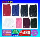 ◆メール便可◆【converse】コンバース バスパン(バスケットパンツ/練習パンツ/プラパン)〔CB28830〕