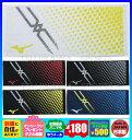◆タオル刺繍可◇メール便可◆【MIZUNO】ミズノ スポーツ...