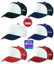 ◆野球帽子刺繍可◆メール便可◆【mizuno】ミズノ 帽子(野球帽子/キャップ/スポーツキャップ)〔52BA300〕