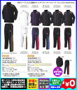 ◆5着以上注文:刺繍無料&送料無料◆【MIZUNO】ミズノ バスケット ウィンドブレーカー