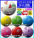 ◆メール便可(定形外郵便可)◆【molten】モルテン ミニソフトバレーボール〔S2Y1200 S2Y1201〕※小学生モデル
