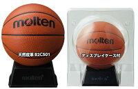 【molten】モルテン バスケットサインボール(バスケサインボール/バスケットボールサインボール)〔B2C501〕※9個以上注文(前払)送料無料※1-8個注文は有料(送料加算します)の画像