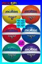 【molten】モルテン ドッジボール(ドッジボール3号/2号/1号)〔LD3 LD2 LD1〕