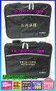 ◆バック刺繍込◆【molten】モルテン メディカルバック/モルテン救急バック/ドクターバック〔MMDB〕(名入れ/1段刺繍込)