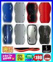 ◆メール便可◆【molten】モルテン スワンセシンガード小(すねあて/スネアテ)〔GG0012〕 ◎今売れています!