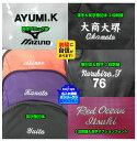 ナイロンバック2色刺繍(マーク加工/1段-1箇所/2色/標準)〔個人名/コートネーム/番号/ロゴ〕