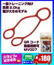 ◆メール便可◆【mobiban】モビバンEX オレンジ(一般トレーニングモデル/チューブトレーニング)〔MV012〕