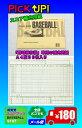 ◆メール便可◆【成美堂】セイビドー スコアブック 補充用紙(野球 スコアブック補充用紙) 〔9107〕