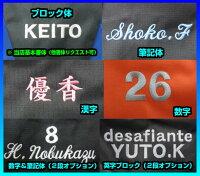 ◆バック刺繍(1枚より受付)◆【asics】アシックスバックパック40〔EBG177〕◎店長お勧め品