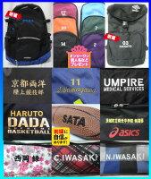 ◆バック刺繍可◆【asics】アシックスバックパック(アシックスショルダーバック)〔EBA606〕◎2016NEWモデル※EBG334後継モデル