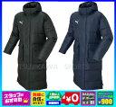 ◆5着以上注文:刺繍&送料無料◆【PUMA】プーマ コート(...