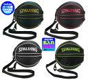 ◆バック刺繍可◇メール便可◆【SPALDING】スポルディング ボールバック/ボールケース(BALL BAG)〔49-001GD 49-001PK 49-001...