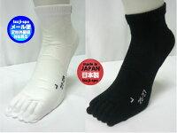 ◆メール便可◆【SPALDING】スポルディング ソックス(バスケットソックス/5本指ソックス/5本指靴下)〔SAS140360〕の画像