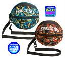 ◆バック刺繍可◇メール便可◆【SPALDING】スポルディング ボールバック(ボールケース/BALL BAG) 〔49-001KH〕※数量限定カラー(バッドマン...
