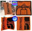 ◆タオル刺繍可◇メール便可◆【SPALDING】スポルディング タオル(ボトルホルダータオル/ハンドタオル)〔SAT130650〕