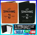 ◆メール便可◆【SPALDING】スポルディング NBAノートブックホルダー(A4サイズ/22×28cm)〔67-801Z 515000CN〕
