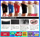 ◆刺繍可◇メール便送料無料◆【mcdavid】マクダビッド リストサポート(手首サポーター)〔M451F M451N〕