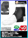 ◆送料無料(メール便)◆【shockdo...